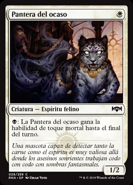 Pantera del ocaso / Twilight Panther