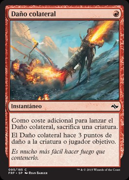 Daño colateral / Collateral Damage