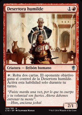 Desertora humilde / Humble Defector
