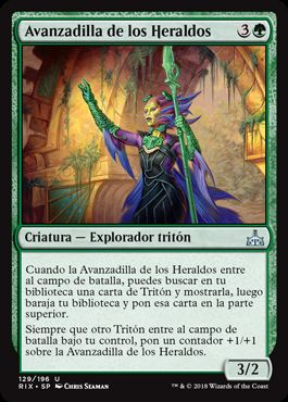 Avanzadilla de los Heraldos / Forerunner of the Heralds