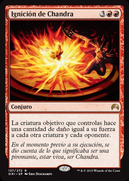 Ignición de Chandra / Chandra's Ignition