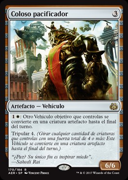 Coloso pacificador / Peacewalker Colossus