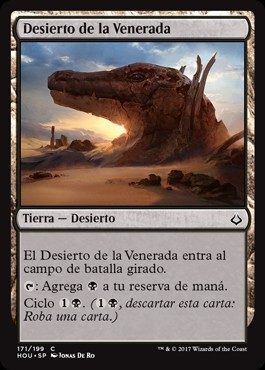 Desierto de la Venerada / Desert of the Glorified