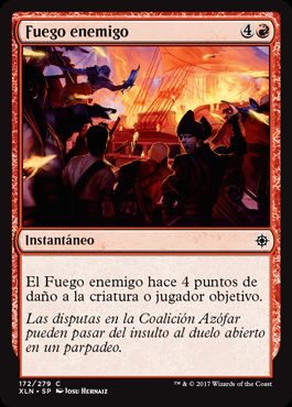 Fuego enemigo / Unfriendly Fire