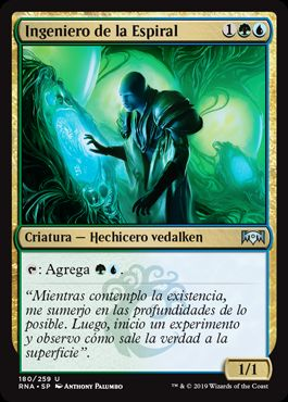 Ingeniero de la Espiral / Gyre Engineer