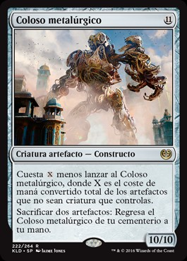 Coloso metalúrgico / Metalwork Colossus