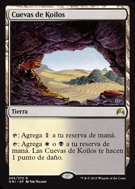 Cuevas de Koilos / Caves of Koilos