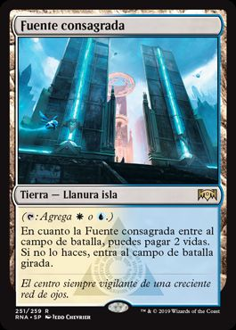 Fuente consagrada / Hallowed Fountain