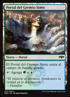 Simic Guildgate Nº257