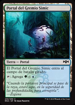 Simic Guildgate Nº258