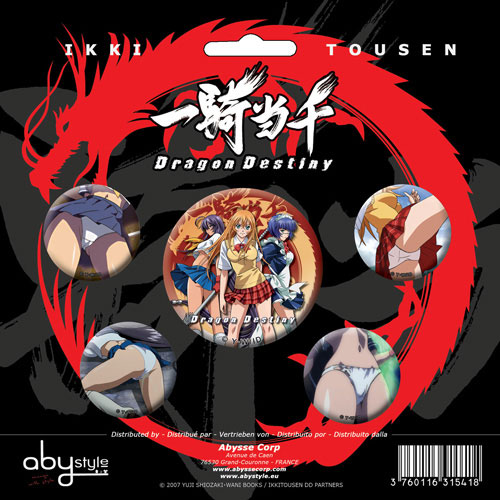 Ikki tousen: Button badges 5 Pcs. (Girls in Action 2)